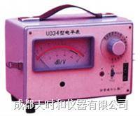 UD34(JH5012)电平表 UD34