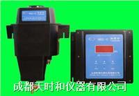 在线濁度儀 WGZ-1C