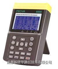电力品质分析仪(1000A) PROVA-6830+6802