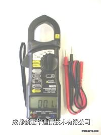高谐波钳形漏电电流表 HWY301