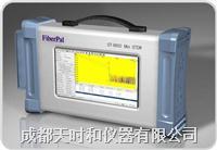 OTDR光时域反射仪 OT-8800
