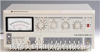 失真度測量儀 DF4121A