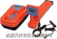 地下管線探測儀 TS6000