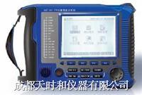 2M传输性能分析仪 GT-1AF