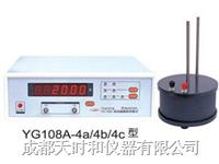 YG108A-4a/4b/4c型線圈圈數測量儀