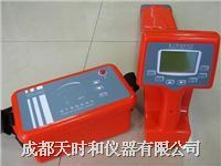 光缆识别探测仪/地下管線探測儀 TS6001