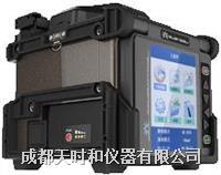 光纖熔接機 GT-17S