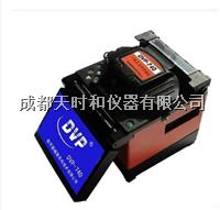 光纤熔接机 DVP-740