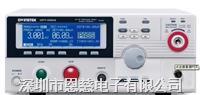 固纬耐压测试仪GPT-9601 100VA 交流耐压 安规测试器