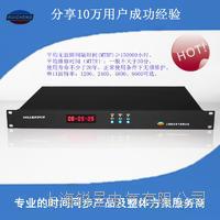 NTP同步时间服务器