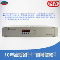 NTP网络同步时钟 k805