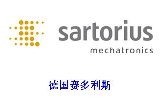 德国Sartorius