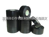 low price high quality Multifunctional tapes insulation tape  BULL-1