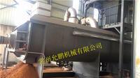 桨叶式干燥机