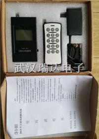 天津市地磅干扰器