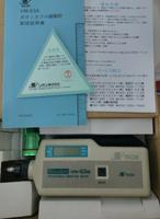 VM63A便携式测振仪 VM63A