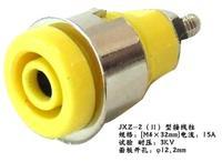 JXZ-2(Ⅱ)型接线柱 JXZ-2(Ⅱ)
