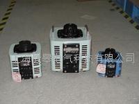 TDGC2单相调压器  TDGC2