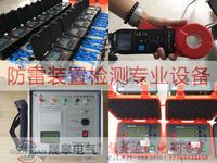 防雷检测仪器_防雷检测设备_防雷检测仪器设备