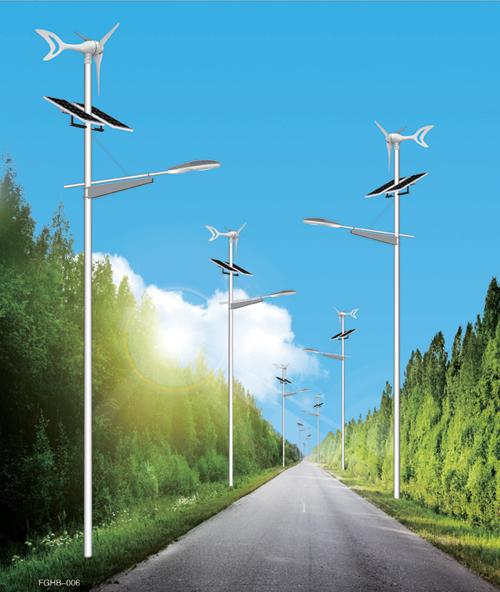 风光互补太阳能路灯制造