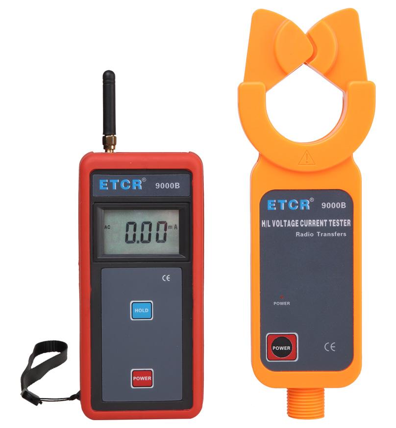 ETCR9000B无线高低压钳形电流表