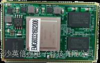 EMG6033 I.mx6核心板 EMG6033