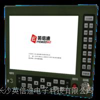 显示控制器 EMG6042