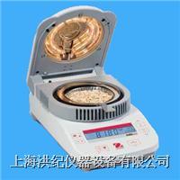 快速水分测定仪 MB23型