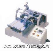 电线印刷体坚牢度试验机/电线印刷字体耐磨试验机 电线印刷体坚牢度试验机/电线印刷字体耐磨试验机