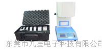 东莞万江熔融指数测试仪 XNR-400AM