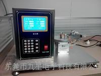金属手表表壳按键寿命试验机 PHK-H2