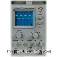 示波器|单踪示波器|扬中CALTEK示波器ST16A