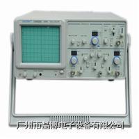 示波器|双踪示波器|扬中CALTEK示波器CA8100