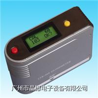光泽度仪ETB-0686