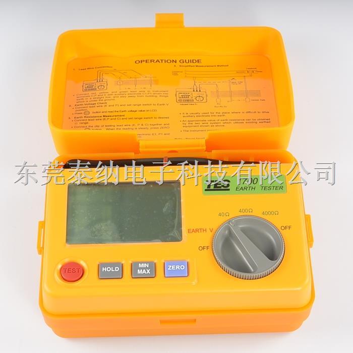 台湾泰仕TES-1700接地电阻测试仪