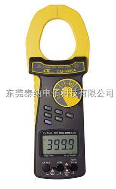 多功能交直流钩表CM-9930